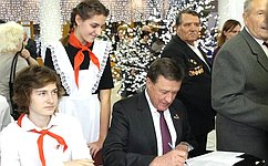 С.Рябухин принял участие вУльяновске вмероприятиях приуроченных 100- летнему юбилею комсомола
