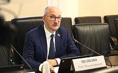 О. Цепкин провел «круглый стол» натему «Институт финансирования судебных расходов третьими лицами»