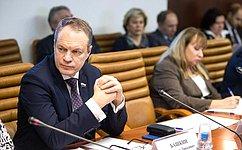 А. Башкин: Достигнутые Астраханской областью высокие результаты обеспечивают конструктивную работу нановом этапе