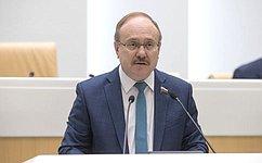 Совет Федерации внес изменения вНалоговый кодекс