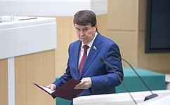 Сенаторы поддержали ратификацию Конвенции Совета Европы оборьбе сфальсификацией медицинской продукции