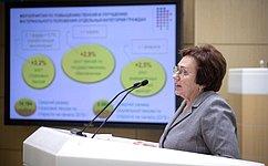 Сенаторы одобрили Федеральный закон «Обисполнении бюджета Пенсионного фонда Российской Федерации за2018год»