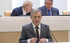 Совет Федерации освободил отобложения НДС ряд видов деятельности