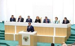 Устанавливается государственная пошлина зарегистрацию судов вРоссийском международном реестре судов