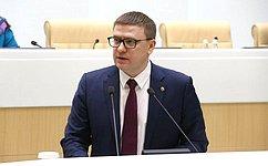 ВСовете Федерации прошла презентация Челябинской области