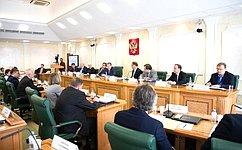 ВСФ обсудили совершенствование законодательства позащите прав соотечественников, находящихся зарубежом