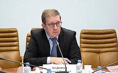 А. Майоров провел совещание повопросу вовлечения воборот неиспользованных земельных участков сельхозназначения