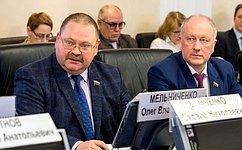 О. Мельниченко: Культурное наследие должно стать фактором развития территорий исторических поселений