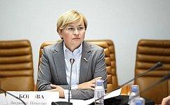 Л.Бокова: ВСФ предлагают упростить поиск пропавших людей, используя сведения оместе нахождения абонента всети подвижной радиотелефонной связи