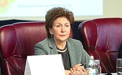 Регионы должны активнее включиться вразработку планов реализации Национальной стратегии винтересах женщин— Г.Карелова