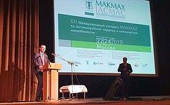 С.Леонов: Смоленские медики уделяют большое внимание изучению вопросов антимикробной резистентности