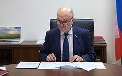 М. Щетинин принял участие взаседании Комиссии Правительства РФ повопросам развития рыбохозяйственного комплекса