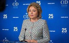 В. Матвиенко предложила применить «гильотину», чтобы отсечь излишнюю отчетность учителей