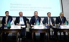 Реализация намеченных планов всфере здравоохранения является важнейшей задачей– И.Каграманян
