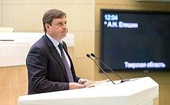 СФ поддержал изменения взакон оконтрактной системе всфере закупок для обеспечения государственных имуниципальных нужд