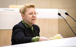 Совет Федерации запретил близким родственникам быть арбитражными заседателями