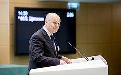 Пленарное заседание международной Группы наблюдения заЗемлей впервые прошло вРоссии– М.Щетинин