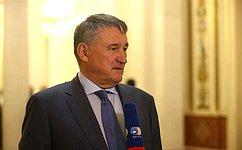 Ю. Воробьев: Усилиям государств ОДКБ пообеспечению безопасности необходима законодательная поддержка