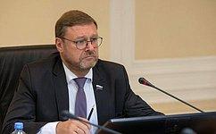 Защита прав соотечественников иисторическая память неизмеряются процентами— К.Косачев