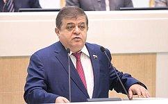 СФ поддержал ратификацию Конвенции Совета Европы оборьбе сфинансированием терроризма