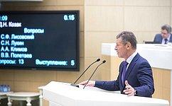 Д. Козак рассказал сенаторам ореализации Основ государственной политики регионального развития РФ напериод до2025г