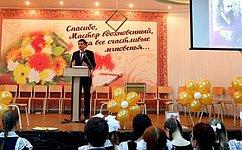 И. Зуга: ВОмской области создаются хорошие условия для подготовки высококвалифицированных инженеров