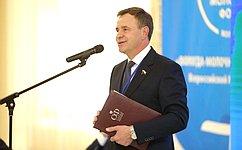 Молочная промышленность вносит значительный вклад вразвитие сельского хозяйства— В.Новожилов