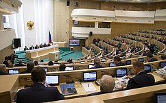 ВСовете Федерации состоялось 428-е заседание