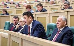 На«парламентской разминке» сенаторы обсудили проблемы обманутых дольщиков исовершенствование межбюджетных отношений