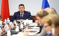 Врамках Форума регионов Беларуси иРоссии прошло обсуждение парламентского измерения сохранения исторического наследия
