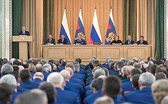 В. Матвиенко приняла участие врасширенном заседании коллегии Генеральной прокуратуры Российской Федерации