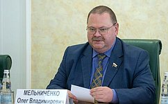 О. Мельниченко: ВСМС может стать площадкой для экспертного сопровождения государственной программы покомплексному развитию территорий