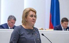 Внесены изменения взакон обобразовании вРоссии