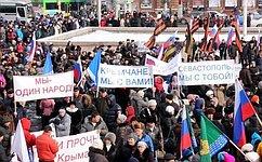 О. Каньков: Иркутск поможет городу-побратиму Симферополю