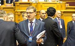 Россия последовательно продвигает антитеррористические инициативы навсех международных парламентских площадках– К.Косачев