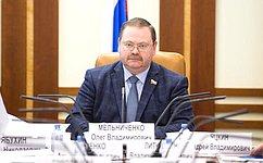 Вначале весенней сессии сенаторы обсудят тему обеспечения граждан качественной питьевой водой— О.Мельниченко
