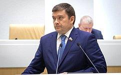 Сенаторы одобрили изменения взакон оБанке России