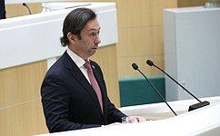 Сенаторы одобрили изменения вУголовно-процессуальный кодекс