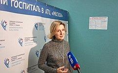 И. Святенко: Гражданский штаб помогает бесперебойно работать ковид-госпиталю вМоскве