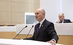 М. Щетинин рассказал орезультатах работы Комитета СФ поаграрно-продовольственной политике иприродопользованию в2017г