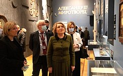 В. Матвиенко посетила выставку «Александр III Миротворец»