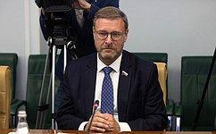 К. Косачев: Исполнен еще один пункт Постановления СФ «Огосударственной поддержке социально-экономического развития Республики Марий Эл»