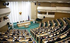 ВСовете Федерации состоялось 481-е заседание