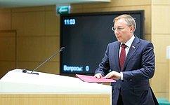 Установлен срок давности применения дисциплинарного взыскания понарушениям всфере противодействии коррупции