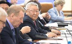 ВСовете Федерации проходят Дни Республики Саха (Якутия)