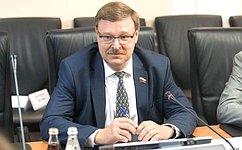 К.Косачев: Откровенный российско-германский диалог— важнейший фактор международной политики