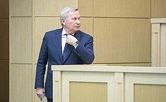 СФ уточнил требования куровню образования судебных приставов