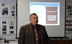О. Пантелеев провел отрытый урок вкурганской школе