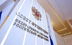 Совет Федерации принял обращение кпарламентам иностранных государств всвязи сугрозой состороны Украины