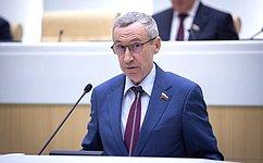 Изменен состав Временной комиссии СФ позащите государственного суверенитета ипредотвращению вмешательства вовнутренние дела РФ